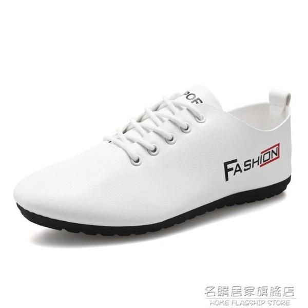 秋冬季男士休閒鞋豆豆鞋男軟底小皮鞋加絨保暖男鞋白色鞋子男百搭 名購新品