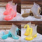 韓國新款時尚女士短筒馬丁雨靴高跟水鞋防滑膠鞋中跟雨鞋水靴【居享優品】
