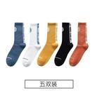 襪子 籃球襪子男ins潮流中筒襪純棉百搭...