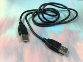 【USB2.0連接線A公對A公 1.2米 13-380】419836連接線 影音周邊【八八八】e網購