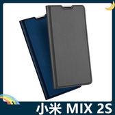 Xiaomi 小米 MIX 2S 融洽系列保護套 皮質側翻皮套 肌膚手感 隱形磁吸 支架 插卡 手機套 手機殼