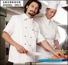 短袖廚師服 夏裝廚房服裝 男雙排扣後廚工...