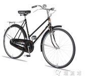 老上海永久26/28寸傳統老式復古桿閘男女輕磅重磅加重載重自行車 igo 歡樂聖誕節