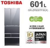 (TOSHIBA)601L無邊框玻璃六門變頻電冰箱 GR-ZP600TFW(X)