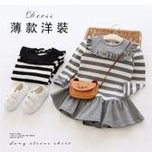 洋裝 韓版 薄款 條文 棉質 舒適 長板衣 長袖連身裙 二色 寶貝童衣