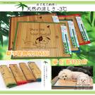 M號 夏季寵物專用清涼 碳化 除臭竹席 竹蓆 涼席 涼風墊 涼感墊 涼席 涼枕 涼墊 嬰兒車坐墊 降溫