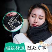 充氣枕旅行枕護頸枕便攜枕頭飛機枕汽車旅途圍脖枕辦公休閒午睡U型枕頭 快速出貨免運