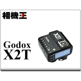 ★相機王★Godox X2T-O 閃光燈發射器 觸發器〔M4/3版〕X2 公司貨