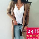 梨卡★現貨  - 秋冬氣質甜美純色寬鬆口袋毛衣中長版針織外套/3色DA013