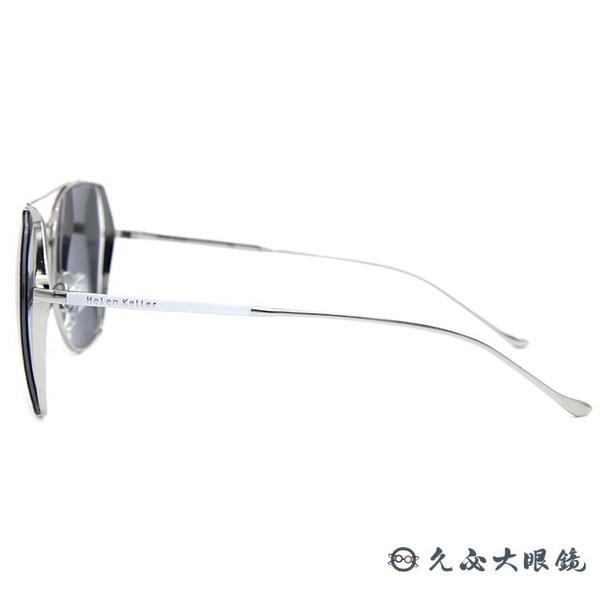 HELEN KELLER 林志玲代言 H8618 HD11 (銀) 飛官 水銀 偏光太陽眼鏡 久必大眼鏡