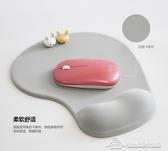 矽膠護腕滑鼠墊記憶棉護腕鼠標墊可愛純色家用卡通護腕矽膠手腕托墊