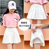 女童短裙 百褶裙2021夏季新款套裝兒童學院風白色半身短裙大童女孩裙子【快速出貨】