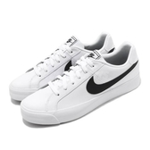 NIKE系列-COURT ROYALE AC 男款休閒鞋-NO.BQ4222103