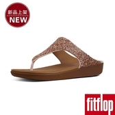 【FitFlop】BANDA II QUARTZ TOE-THONGS(裸膚色)