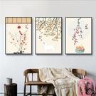 新中式裝飾畫禪意中國風壁畫背景墻簡約現代掛畫【匯美優品】
