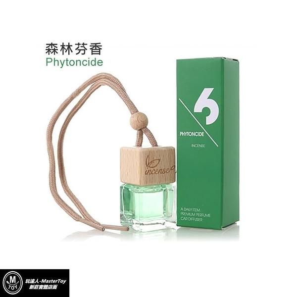 韓國INCENSE 森林芬香  迷你擴香 汽車香氛 室內香氛 x 玩達人