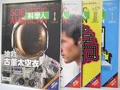 【書寶二手書T1/雜誌期刊_JMK】科學人_172~175期間_4本合售_搶救古董太空衣
