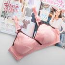 【玉如阿姨】極簡小清新內衣。哺乳-孕媽咪-無鋼圈-透氣-可裝溢乳墊-台灣製-B.C.D.E。※0344粉