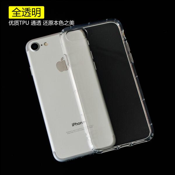 空壓殼 iPhone7 plus 手機殼 蘋果7 防摔 iPhone 7 氣墊 防摔殼 i7 保護套 空壓氣墊 矽膠套 透明殼