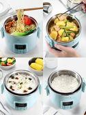 小熊電飯盒可插電加熱保溫1人2三層熱飯神器蒸煮帶飯鍋迷你電飯煲 英雄聯盟