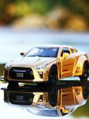 日產GTR超跑聲光回力開門1:32合金車模兒童跑車玩具仿真汽車模型車載擺 時尚教主