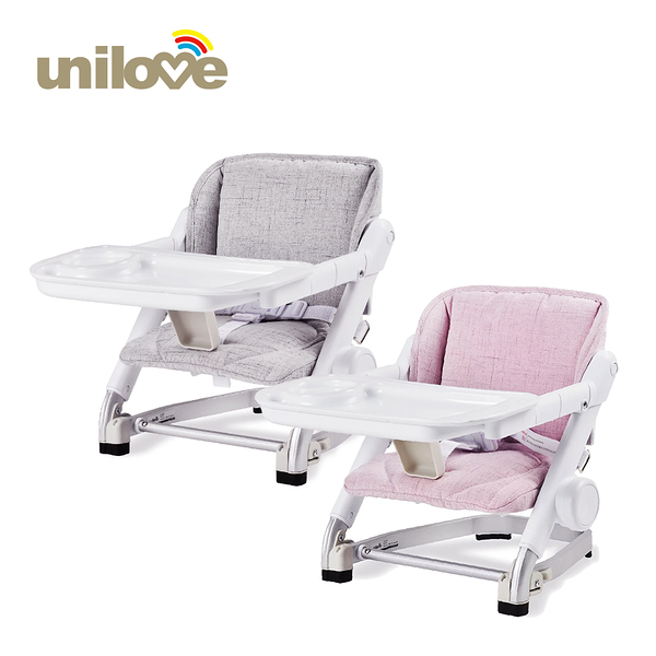 unilove 英國 Feed Me 攜帶式可升降寶寶餐椅 (餐椅+椅墊) - (多款可選)