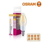 *歐司朗OSRAM*蠟燭型4.5WLED調光型燈絲燈泡E14_4入組