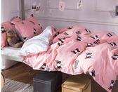床包四件套床單被套1.8m床上用品單人