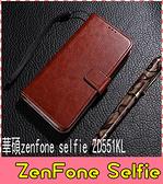 【萌萌噠】ASUS  Zenfone Selfie ZD551KL 瘋馬紋皮紋側翻皮套 商務素面 支架 插卡 磁扣 手機殼