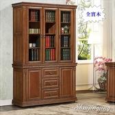 【水晶晶家具/傢俱首選】CX0787-4 凱特5×6.7呎樟木全實木三抽書櫃