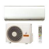 日立 HITACHI 日本原裝 冷暖變頻 一對一 分離式 冷氣 RAS-40SCT / RAC-40SCT