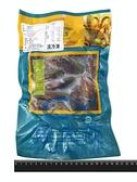 1E3A【魚大俠】BC041紐西蘭熟凍全殼淡菜(12-16顆/500g/包)
