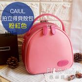【菲林因斯特】CAIUL 貝殼包 粉紅色 相機包 // 附背帶 大容量 收納 mini拍立得 底片 電池 防刮紋