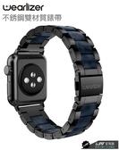 【Wearlizer】Apple Watch 1/2/3/4/5代 38/40/42/44mm 不銹鋼 錶帶 黑豹黑 附調整工具