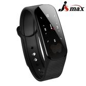 【JSmax】JSmax BYM-C20智慧多功能健康管理運動手環(多象牙黑