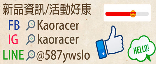kaoracer-hotbillboard-a4ffxf4x0535x0220_m.jpg