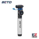 BETO 030鋁合金 攜帶型打氣筒CAH-030AG / 城市綠洲(打氣筒、自行車、鋁合金)