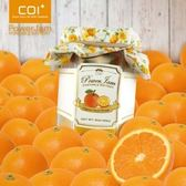 【COI+】PowerJam  果醬罐6000mAh行動電源 葡萄、甜橙、草莓款【葳訊數位生活館】