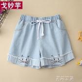 女童牛仔短褲夏外穿百搭薄款2020中大童10洋氣12女孩15歲兒童褲子 米娜小鋪