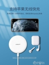 綠聯無線充電器快充通用蘋果華為三星小米手機專用 【618特惠】