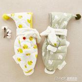新生兒衣服加厚連體衣6-12個月寶寶卡通外出抱衣嬰兒冬裝保暖哈衣 溫暖享家