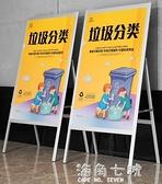 海報架A型廣告牌展示牌疫情宣傳展架招工展板架子立牌立式落地式 蘇菲小店