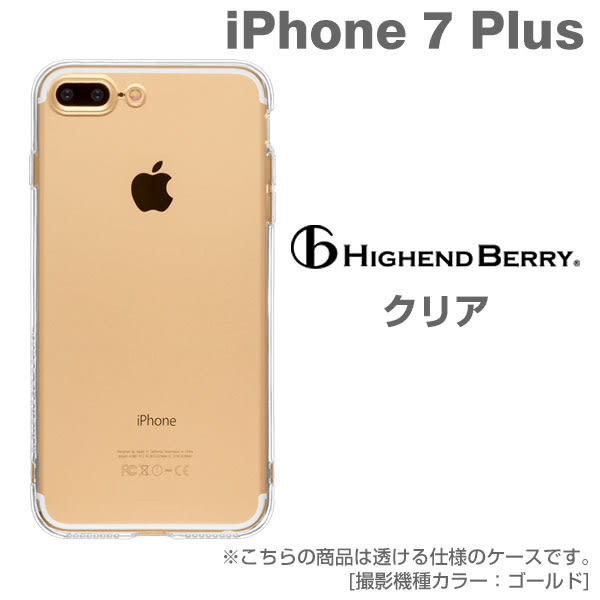 ❤Hamee 日本 Highend Berry 高品質 軟式透明TPU iPhone7 Plus 手機殼 附吊飾孔 (無印) 558-041086