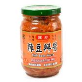 【龍宏】辣豆瓣醬 460g
