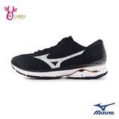 Mizuno男慢跑鞋 WAVE RIDER 美津濃跑步鞋 訓練鞋 輕量 耐磨運動鞋 I9213黑白◆OSOME奧森鞋業