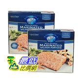 [COSCO代購] W610597 Copper River 冷凍調味野生阿拉斯加鮭魚排 1.02 公斤 2入
