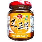 四川土產芝麻醬270g【愛買】