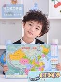 磁力中國地圖拼圖磁性地理政區世界地形兒童益智玩具【風鈴之家】