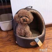 狗窩蒙古包小狗的窩寵物床室內小中型犬泰迪狗屋貓窩比熊冬天四季  9號潮人館  YDL