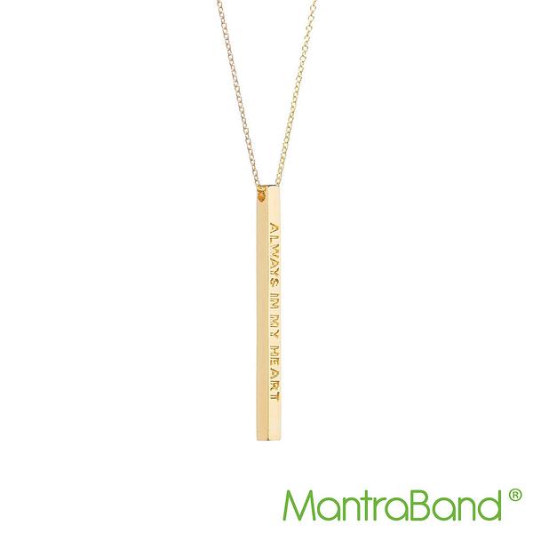 Mantraband | ALWAYS IN MY HEART 永遠放心裡 - 悄悄話金色項鍊 台灣官方總代理
